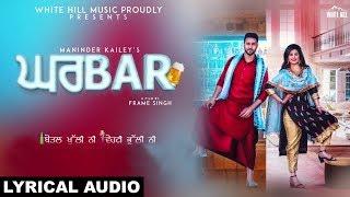Gharbar (Lyrical Audio) Maninder Kailey Ft. Prabh Gill | New Punjabi Songs 2018 | White Hill Music