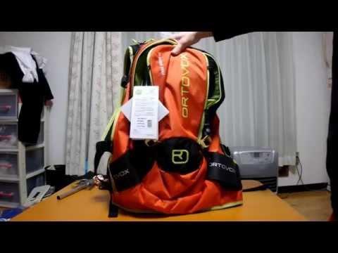 Ortovox Free Rider 26L unboxing