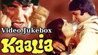 Kaalia - Songs Collection - Amitabh Bachchan - Amjad Khan - Parveen Babi