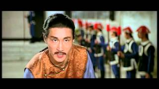 dirty ho Trailer 1976 shaw brothers Kung Fu