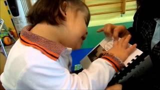 Lectura en niños con síndrome de Down