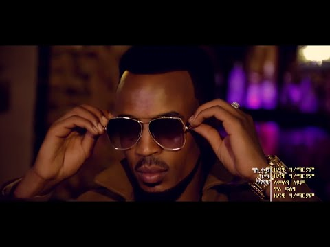 Ethiopian music: Zenawi Hailemariam(Hanitey)ዜናዊ ሃይለማርያም ሃኒተይ New Ethiopian Music 2018 Official Video
