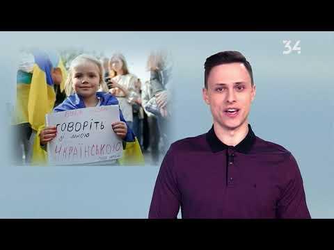 34 телеканал: Прогноз погоди в Україні на 21 лютого 2020