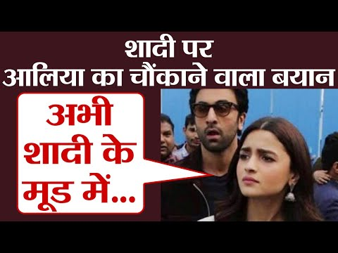 Alia Bhatts shocking statement about her marriageFind Out   FilmiBeat