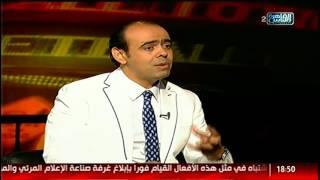 الناس الحلوة | التقنيات الحديثة فى عالم تجميل الأسنان مع د.نور الدين مصطفى