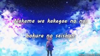 Kyoukai No Kanata ~ Yakusoku No Kizuna