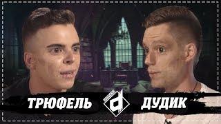 Download JOHNYBOY на вДУДЬ: ПОЧТИ ОКСИМИРОН #dropdead Mp3 and Videos
