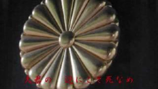 海ゆかば 伊藤久男(ステレオ) thumbnail