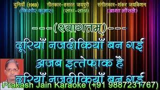 Dooriyan Nazdikiyan Ban Gayi (3 Stanzas) Demo Karaoke With Hindi Lyrics (By Prakash Jain)