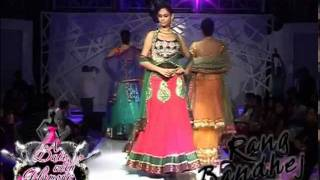 Thinking Beans Fashion Show indian traditional wear round 4