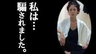 真木よう子がヤバすぎる! 14時と20時更新! チャンネル登録はこちらか...