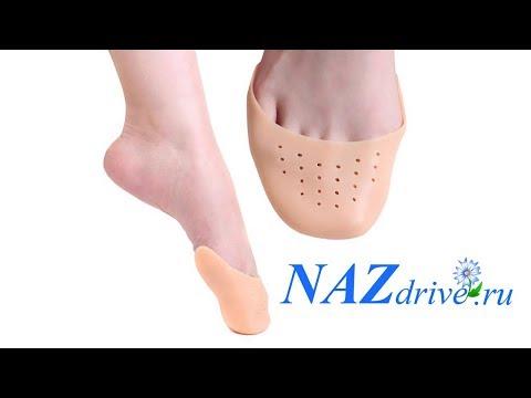 Силиконовый носок для переднего отдела стопы