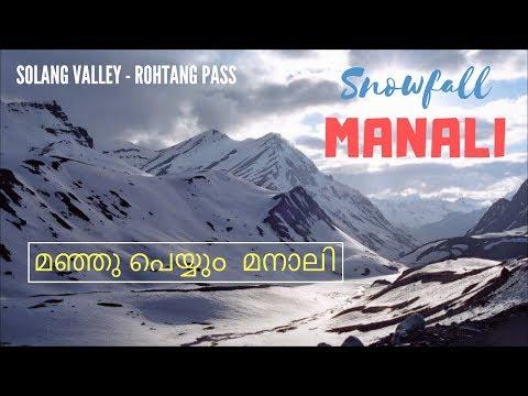 Manali - Himachal Pradesh   Snow Point   Rohtang Pass