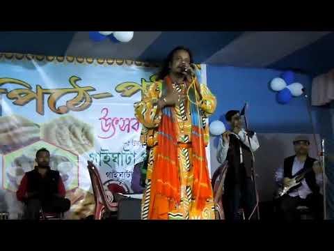 Emon manush pelam na re // এমন মানুষ পেলাম না রে    FOLK SONG