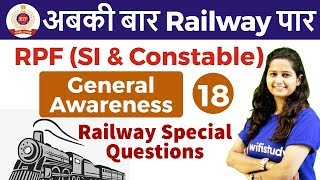 1:00 PM - RPF SI & Constable 2018 | GA by Shipra Ma'am | Railway Special Questions