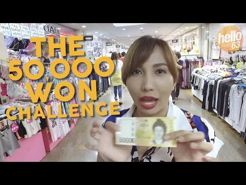 50,000 Won Challenge at the Express Bus Terminal