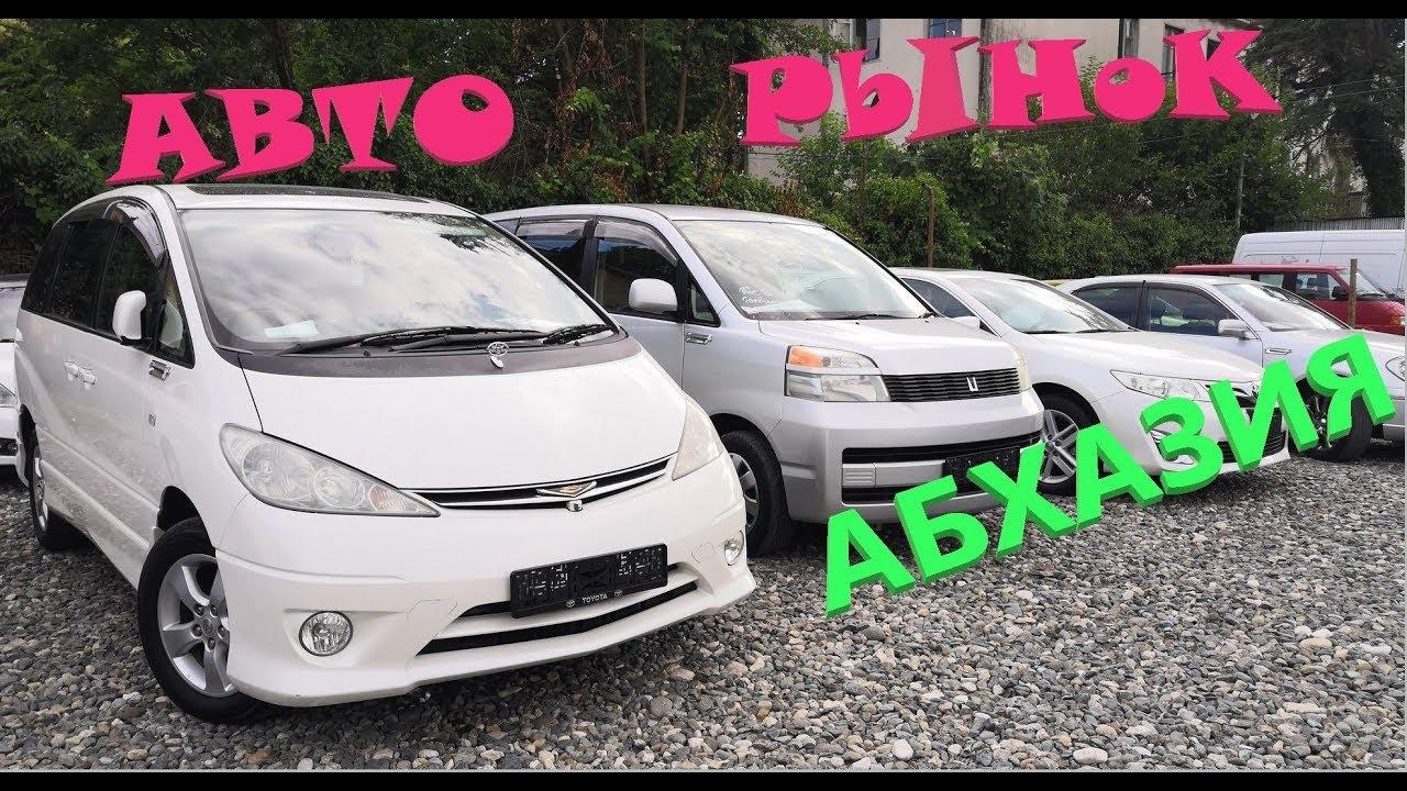 Авто Авторынок. Япония Цена 2. Сравнительная Часть | сравнить автомобили