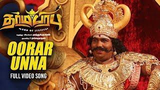 Oorar Unna Full Video Song | Dharma Prabhu | Yogi Babu | Justin Prabhakaran | Muthukumaran