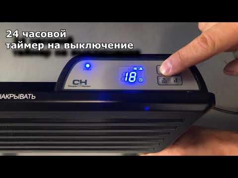 Domestic Black ED Электронное управление Краткий обзор