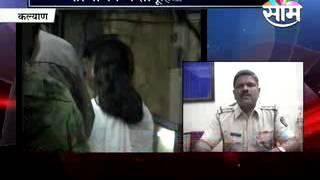 70 year old raped on 13 year old girl in kalyan-Mumbai