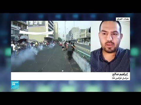 العراقيون يتظاهرون مجددا في -جمعة الصمود-  - 18:00-2019 / 11 / 15