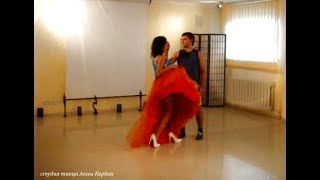Обучение танцу жениха и невесты, Вова и Лена, первый танец молодых,свадебный танец