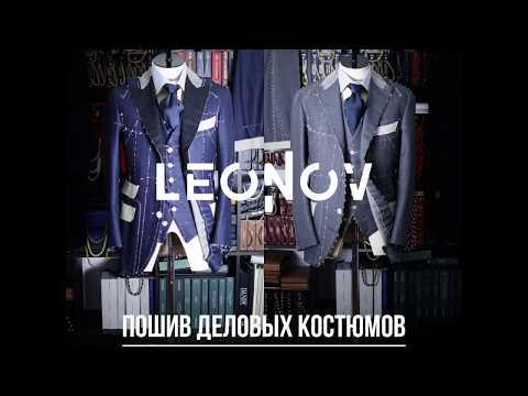 Свадебные костюмы - Suitstailoring.ru