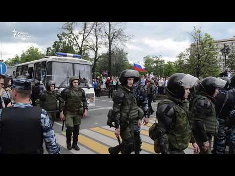 Разгон на Тверской. Начало