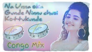Na Unna oka Gunde Ninnu chusi Kottukunde TeenMaar mix   DJ Sammu    DJ Shoban