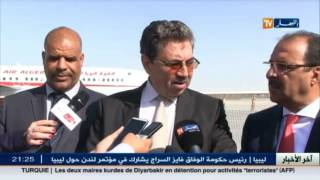 مطار الوادي: إنطلاق أول رحلة إلى باريس عبر الخطوط الجوية الجزائرية