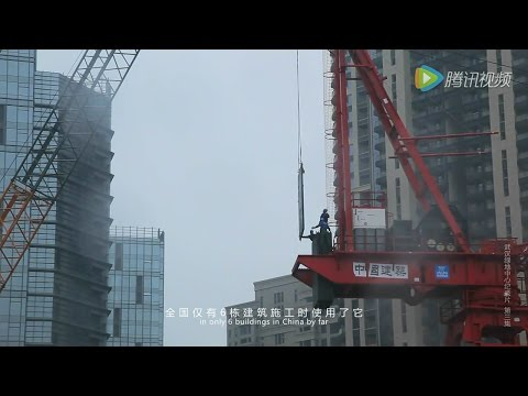 Wuhan Greenland Center Documentary III 武汉绿地中心纪录片03