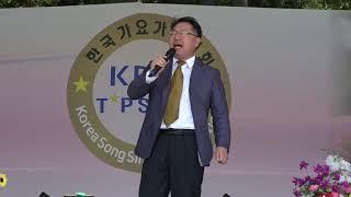 박창완,옥치마 원곡진해성,제5회 케이팝 탑 스타스 신인가수 선발대회