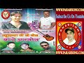 Latest  Pahari Song | Do Ghut Pila De | Sunny Sharma | www.paharisong.com Mp3