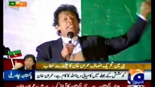 Imran Khan Lahore Minar-e-Pakistan (Jalsa) Speech 30 october 2011 Part1/2
