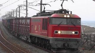 信越本線 列車撮影記 2017年3月19日