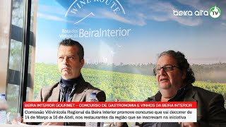 Beira Interior Gourmet – Concurso de Gastronomia e Vinhos da Beira Interior