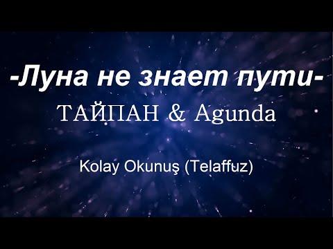 En Efsane Tiktok Dansları | En Yeni Tik tok Akım Videoları