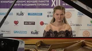 Макарова Олександра (Україна) / Makarova Oleksandra (Ukraine), № 3 група А