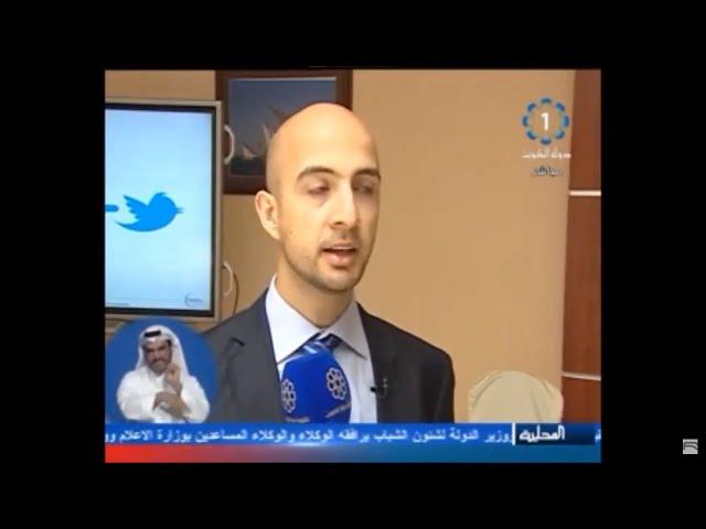 Kuwait TV Report on Roland Abi Najem Social Media Workshop 03-06-2013