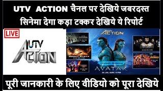 Utv action channel going to telecast super hit movies by information collection.