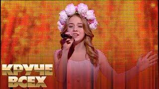 Девушка с уникальным голосом Анжелина Макфарлейн | Круче всех!