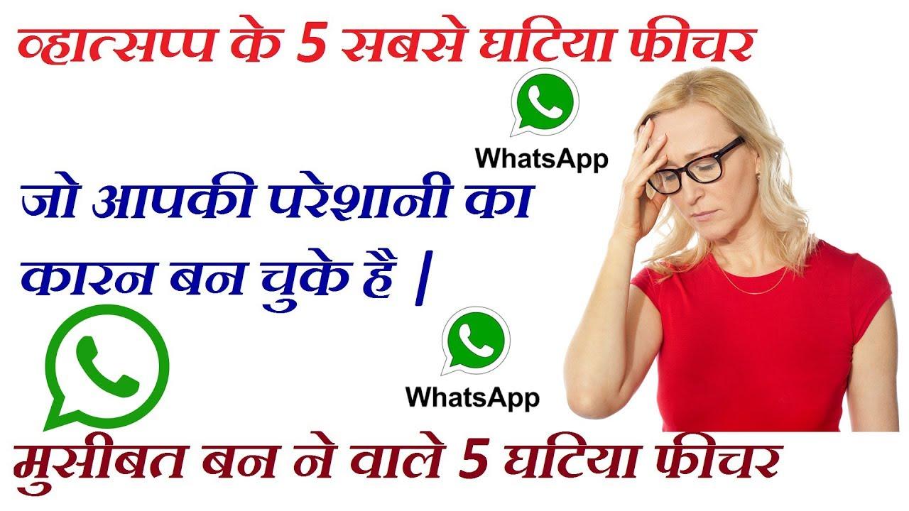 Top Casino Whatsapp