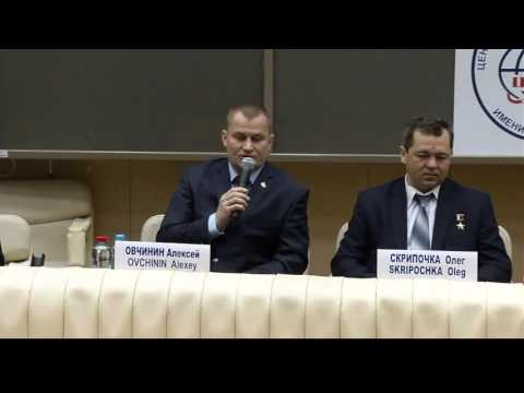 International Space Station Expedition 47-48 Crew News Conference in Russia