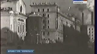 Высокая широта. Документальный телефильм из архива ГТРК Норильск