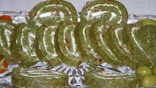 رولت اسفناج Spinach Roll | Rolet Esfenaj