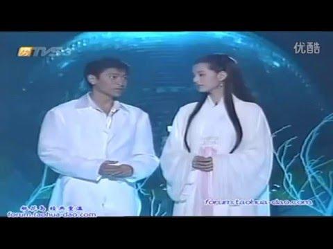 Dương Quá (1983) và Tiểu Long Nữ (1995) hát cùng nhau