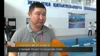 В Уральске прошли международные соревнования по водному поло