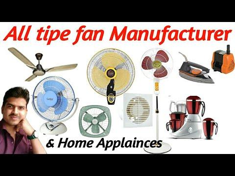 Fan सिधें Manufacturer से खरिदें !! All fan Manufacturer !! Fan wholesale Market delhi !!