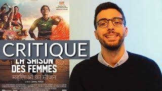 Video Critique -  La saison des femmes download MP3, 3GP, MP4, WEBM, AVI, FLV November 2017