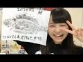 【NMB応援隊】本郷柚巴 × showroom 20170201 の動画、YouTube動画。